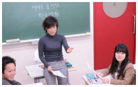 韓国語コース/ビジネス英語コー...